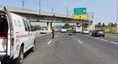 مصرع سائق دراجة نارية واصابة خطيرة بحادث طرق بمركز البلاد