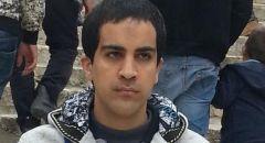 قرار بمحاكمة الشرطي الذي أطلق النار على الشهيد إياد الحلاق