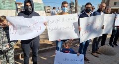 كفرمندا تتظاهر احتجاجًا على احداث العنف الأخيرة في البلدة