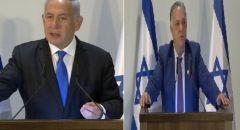 نتنياهو يصل الى الناصرة ويلقي كلمة في البلدية وعلي سلام يعلن دعمه لنتنياهو في الانتخابات