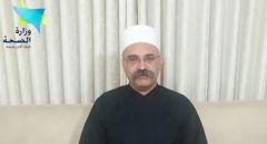 الشيخ وائل معدي من يركا : براءة ذمتنا من انتشار الكورونا مرهونة بمدى محافظتنا على التعليمات