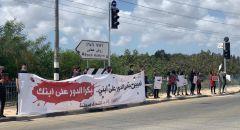 جلجولية: العشرات يتظاهرون إحتجاجًا على جرائم القتل واغلاق الشارع الرئيسي