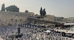 بإتفاق مع الشرطة إقامة مسيرة الأعلام يوم الثلاثاء القادم في القدس
