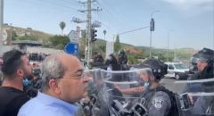 عرعرة: مواجهات مع الشرطة والإعتداء على د.احمد طيبي