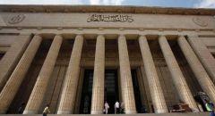 مصر.. تحديد موعد محاكمة قاتل حفيدة آخر رئيس وزراء ليبي في عهد الملكية