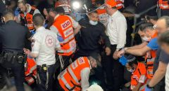 الحكومة تصادق على تشكيل لجنة تحقيق في كارثة جبل ميرون - الجرمق