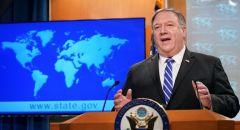 دبلوماسيون أمريكيون يطالبون بومبيو بإدانة دور ترامب في أحداث الكونغرس