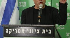 فريج: نقل تطعيمات الكورونا للفلسطينيين هي مصلحة إسرائيلية أيضاً