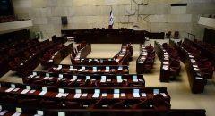 يوم الاثنين المقبل,,, الكنيست ستصوت على منح الثقة للحكومة