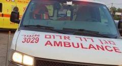عرعرة: اصابة خطيرة لفتى15 عاماً جراء سقوطه عن ارتفاع