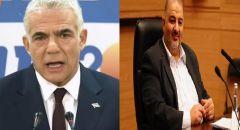 لقاء بين يائير لبيد ومنصور عباس ... استمرار المفاوضات في الايام القادمة لبحث تشكيل الحكومة