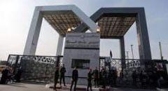 السلطات المصرية تقرر فتح معبر رفح جزئياً من يوم الغد في اعقاب الهدوء النسبي خلال مهرجان اليوم