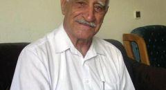 وفاة الشاعر و رئيس مجلس البعنة المحلي سابقا حنا إبراهيم الياس