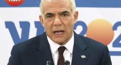 لبيد وبلينكن يبحثان تحسين علاقات إسرائيل والسلطة الفلسطينية