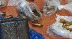 اعتقال مشتبه من حيفا بشبهة حيازة سلاح وكمية من الذخيرة ومخدرات