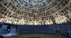 اسرائيل تقيم فعاليات احياء ذكرى المحرقة مساء اليوم