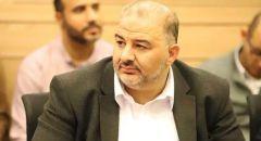 النائب منصور عباس لنتنياهو: اذهبوا وابحثوا عن أصوات في الخضيرة وليس في أم الفحم