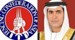 الإماراتي سالم بن سلطان القاسمي يفوز برئاسة الاتحاد الآسيوي للمبارزة