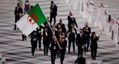 الجزائر تتلقى ضربة موجعة في أولمبياد طوكيو