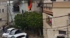 الشرطة:  مشتبه أراد احراق المخدرات فأحرق منزله  بمجد الكروم