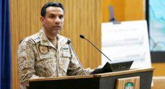 التحالف العربي يرحب باتفاق تبادل الأسرى في اليمن الشامل لـ15 عسكريا سعوديا
