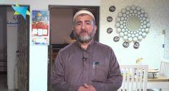 بالفيديو- شيخ من الناصرة يجتمع على مائدة الإفطار مع زوجته وإبنته فقط تماشيًا مع تعليمات وزارة الصحة