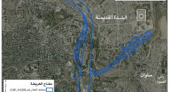 المركز العربي للتخطيط البديل: طرح مخطط لبناء نفق سكة حديد تحت الأرض في القدس