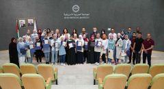 الجامعة العربية الأمريكية تنظم ورشتا عمل لطلبة المدارس حول القصص المصورة والكتابة الإبداعية