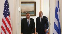 """وزير خارجية اليونان يبحث مع بومبيو الجمعة """"مخالفات تركيا الاستفزازية في شرق المتوسط"""""""