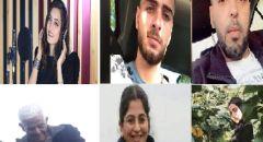 6 ضحايا عرب في حوادث الطرق خلال الاسبوع الاخير