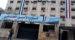 جريمة مروعة بريف دمشق.. قتل شقيقته ذبحا وحاول الهروب إلى إدلب