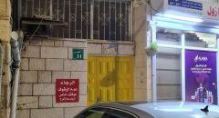 انطلاق حملة ترقيم البيوت واسماء الشوارع بعين ماهل