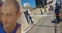 تحرير جثمان الشاب منير عنبتاوي من أبو كبير وتشييع جثمانه مساء اليوم في كفركنا