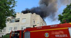 اندلاع حريق بشقة سكنية في الرملة