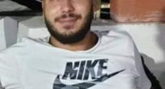 يركا: مصرع الشاب أشرف رجا أمون بحادث دراجة نارية