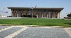 اتفاق تشكيل حكومة بالتناوب فى إسرائيل بين بينيت ولابيد