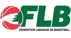 الاتحاد اللبناني لكرة السلة :إلغاء جميع بطولاته لموسم 2019-2020.
