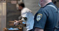 الشرطة تحرر مخالفات في حملة بمدينة باقة الغربية