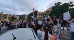 """احتجاجا على الإعدامات الميدانية العشرات بمظاهرة """"طالعات"""" في حيفا"""