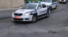 اعتقال شاب وشقيقته من حيفا بشبهة طعن شاب من أم الفحم واصابته بجراح خطيرة