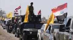 """العراق.. الحشد الشعبي يشن عملية جديدة  لملاحقة عناصر """"داعش"""""""