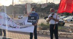 تظاهرة احتجاجية على مفرق كفرقرع ضد سياسات الإفقار والاحتلال