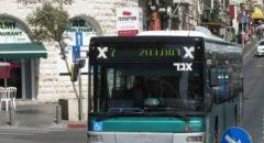 ابتداءََ من اليوم عمل المواصلات العامة في ساعات الذروة وبدون تقييد عدد المسافرين
