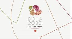 """قطر تكشف عن شعار """"الآسياد"""".. """"الدوحة 2030.. هي بوابتك"""""""