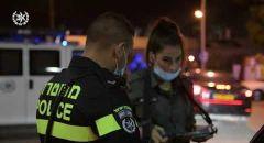 نشاط للشرطة في حيفا المتعلقة بتنفيذ تعليمات وزارة الصحة لمكافحة فيروس الكورونا