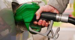 انخفاض في اسعار الوقود