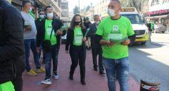 ميرتس يوزع نشرته الإنتخابية الأولى في الناصرة بمشاركة المرشحة غيداء ريناوي- زعبي