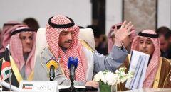 أمير الكويت الجديد يؤدي اليمين غدا الأربعاء