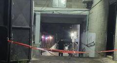 جريمة قتل مزدوجة | مقتل شابين من الناصرة وام الفحم بعد تعرضهما لإطلاق رصاص وإعتقال مشتبهين