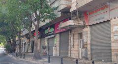الناصرة: تجاوب كبير مع الاضراب من قبل اصحاب المحلات
